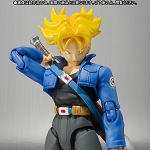 S.H. Figuarts Dragon Ball Z - Trunks Premium Color Edition TamashiWeb Exclusive Sold Out!