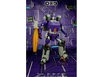 DX9 D-07 Tyrant Sold Out!