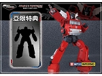 Takara Transformers Masterpiece MP-33 Inferno