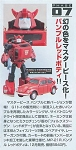 Takara MP-21R Masterpiece Red Bumblebee
